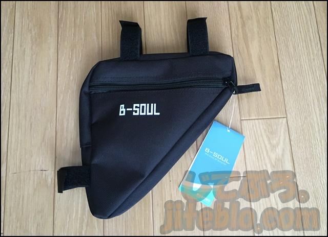 B-SOUL トライアングルバッグをレビュー!サイズや防水性能はどうなのか?